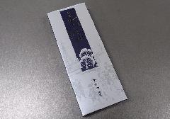 ☆煙の少ないお線香 淡麗香樹林 セレクト15g 【玉初堂】