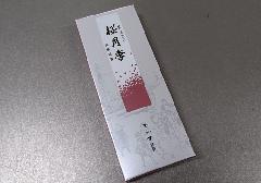 ☆煙の少ないお線香 桜月季 セレクト15g 【玉初堂】