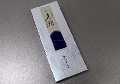 ☆煙の少ないお線香 清涼光陰 セレクト15g 【玉初堂】