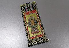 ●仏壇用掛軸 上仕立 20代 曹洞宗 本尊のみ