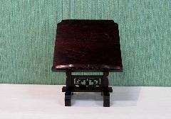 ★本紫檀透彫見台 4.5寸 摺漆仕上 ※在庫処分特価品
