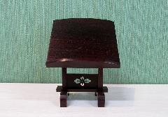 ★本紫檀見台 4.0寸 摺漆仕上 ※在庫処分特価品
