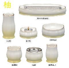 ◇花輪 かりん 美濃焼 仏具7点セット 陶器 柚