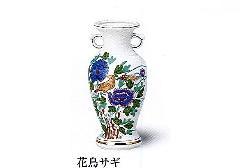◇花瓶・サギ型花立 花鳥サギ 7.0寸