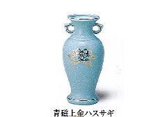 ◇花瓶・サギ型花立 青磁上金ハスサギ 6.0寸
