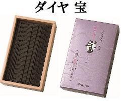 ◇煙の少ないお線香 ダイヤ宝 大バラ 【薫寿堂】