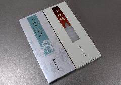 □煙の少ないお線香 清澄香樹林・ローソク詰合せ セレクト 【玉初堂】