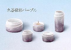 ◇さざなみ5点セット (陶器製) 九谷銀彩パープル