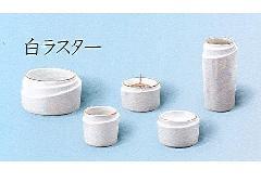 ◇さざなみ5点セット (陶器製) 白ラスター