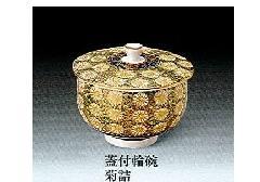 ◇九谷焼輪椀 蓋付湯呑 菊詰 1ヶ箱入