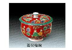 ◇九谷焼輪椀 蓋付湯呑 木米 1ヶ箱入
