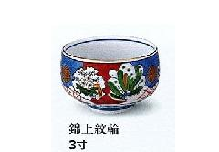 ◇千茶 錦上紋輪 3.0寸 ×1ケース(12ヶ)