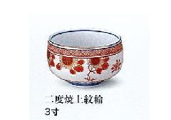 △千茶 二度焼上紋輪 3.0寸 ×1ケース(12ヶ)