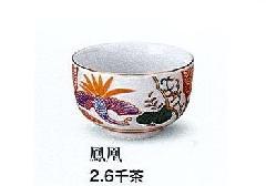◇千茶 鳳凰 2.6千茶 ×1ケース(12ヶ)
