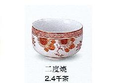 ◇千茶 二度焼 2.4千茶 ×1ケース(14ヶ)