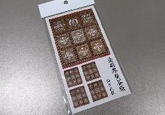 ☆仏画シール 金剛界曼荼羅 83715