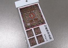 ○仏画シール 胎蔵界曼荼羅 83714