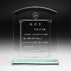 ◆PS-1クリスタル PS−1 大 サンド彫刻