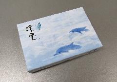 □煙の少ないお線香 凛楽 ハーフ寸平箱 【丸叶むらた】