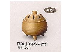 ◇手造り特選香炉 祥山 金巻床置香炉
