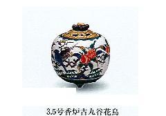 ◇九谷焼香炉 3.5号香炉古九谷花鳥