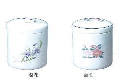 ◇花柄骨壺・骨壷 鉄仙・紫花 7.0寸