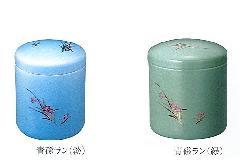 ◇花柄骨壺・骨壷 青磁ラン 淡・緑 4.0寸