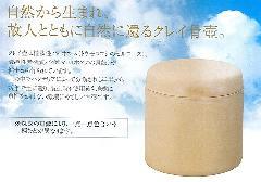 ◇骨壺・骨壷 クレイ 4.0寸