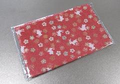 □念珠袋 経本数珠入 両袋チャック付 西陣織 ビニールカバー付 ピンク