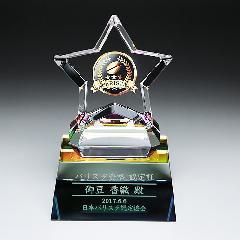 ★CR-32星形クリスタル CR−32 中 サンド彫刻