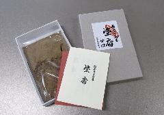 □塗香 甘口 12g箱入 【山田松香木店】