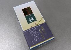 ■金粉多賀の花 D-11 【大発】