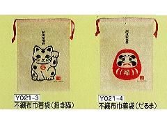 ◇不織布巾着袋 招き猫・ダルマ ×100ヶ