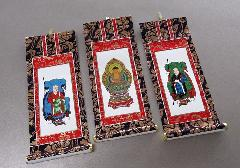 ■仏壇用掛軸 上新金 20代 曹洞宗用 三幅 ※訳アリ特価品