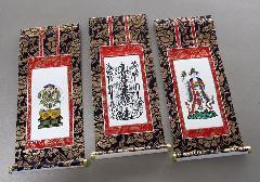 ■仏壇用掛軸 上新金 30代 日蓮宗・法華宗用 三幅 ※訳アリ特価品