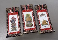 ■仏壇用掛軸 上新金 20代 真言宗用 三幅 ※訳アリ特価品