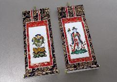■仏壇用掛軸 上新金 20代 日蓮宗・法華宗用 両脇のみ ※訳アリ特価品