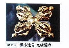 □極小法具・密教法具 九鈷羯磨