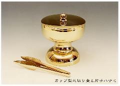 ◇片手芯切バサミ・カップ型芯切ツボ セット