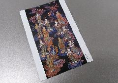 ☆仏画ポストカード H24 十三仏
