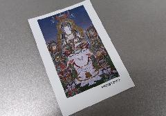 ☆仏画ポストカード H16 普堅菩薩と四天王