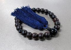 ☆男性用片手念珠 素挽本紫檀青虎目仕立 正絹頭房