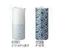 ★筒型花瓶・花立 8.0寸 白マットタコ唐草・ダミ唐草