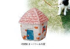 ◇骨壺・骨壷 マイペット オートワールの家
