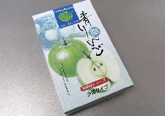 ★煙の少ないお線香 青りんご 【尚林堂】