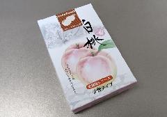 ★煙の少ないお線香 白桃 【尚林堂】