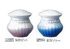 ★ミニ骨壺・骨壷 Lienリアン 銀彩ピンク・銀彩ブルー