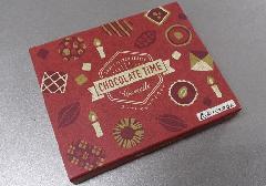 □チョコレートキャンドル 56本入 あま〜いチョコレートの香りローソク 【丸叶むらた】