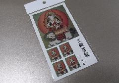 ☆仏画シール 文殊菩薩 83703