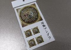 ☆仏画シール 時輪マンダラ 83718